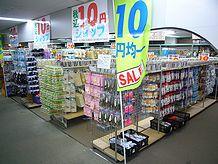荏田店 店舗情報